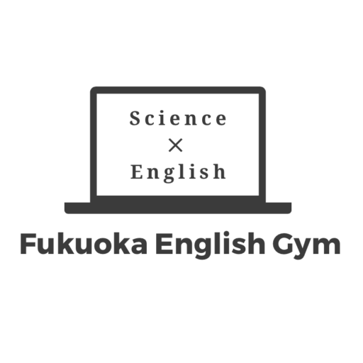 Fukuoka English Gym